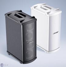 Bose MB4 Panaray Modular Bass Loudspeaker