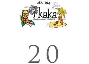 Enya Kaka 20
