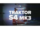 2 formations sur Traktor S4 et S2 MK3 et une promo chez Elephorm