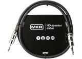 MXR HD Speaker Cable