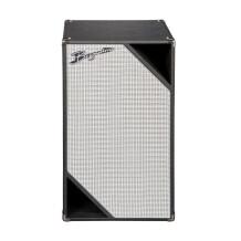 Bergantino NXV-212 Cabinet