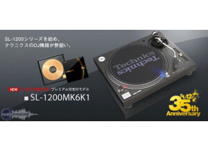 Technics SL-1200 MK6 35th Anniversary Limited Edition