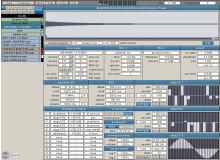 Vember Audio Shortcircuit [Freeware]