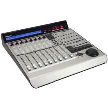 Mackie Control Universal Pro