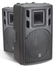 Audiophony Acute 15