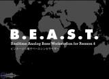 New Atlantis Audio B.E.A.S.T.
